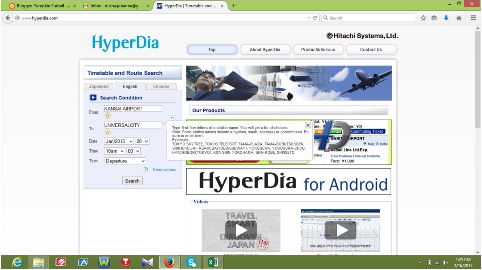 HyperDia home page